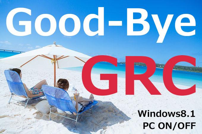 Windows8.1のオンオフ
