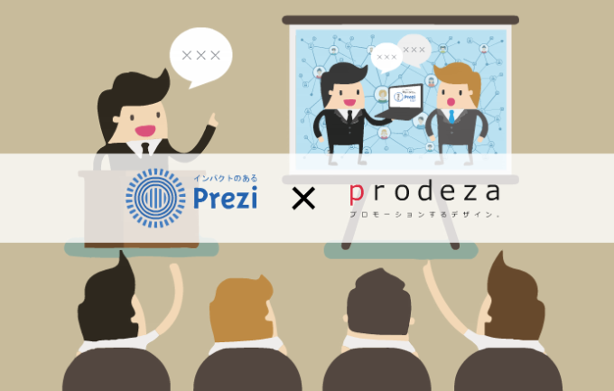 prezi-document